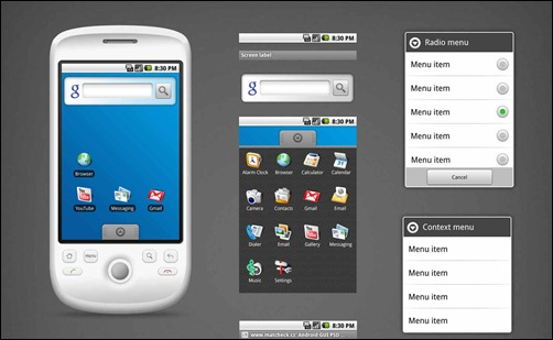 android-1.5-gui