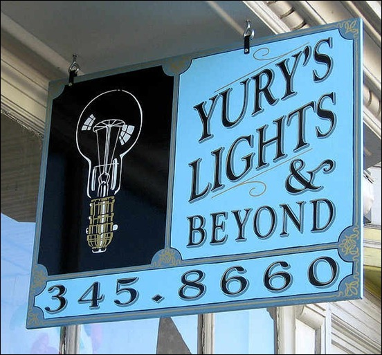 yuri's-projecting-sign
