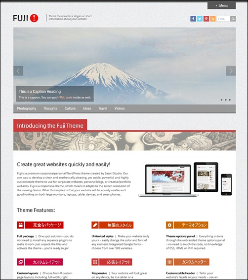 fuji-responsive-wordpress-theme