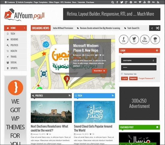 aiyoum-wp-theme