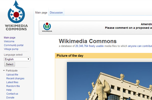 wikimedia commons creative search webapp