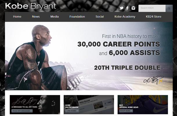kobe bryant basketball custom website