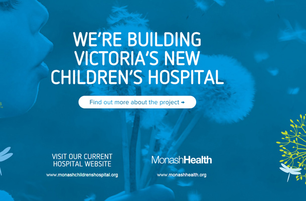 new children hospital blue website