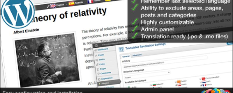 Traduttore multilingua per WordPress: ottimo plugin in Ajax