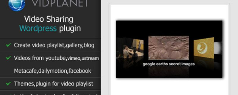 Video gallerie e playlists su WordPress: Vidplanet plugin